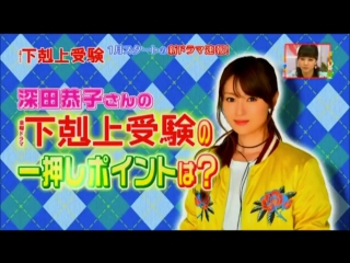 [TV] Fukada Kyoko, Abe Sadao, Yamada Mikuu - Osama no Branch Cut (2016.12.17)