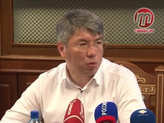 Алексей Цыденов о VIP-пенсиях