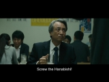 Outrage Coda directed by Takeshi Kitano - first English tr