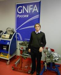 Андрей Волчков