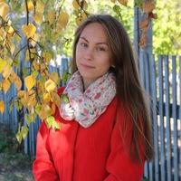 Кристина Душка