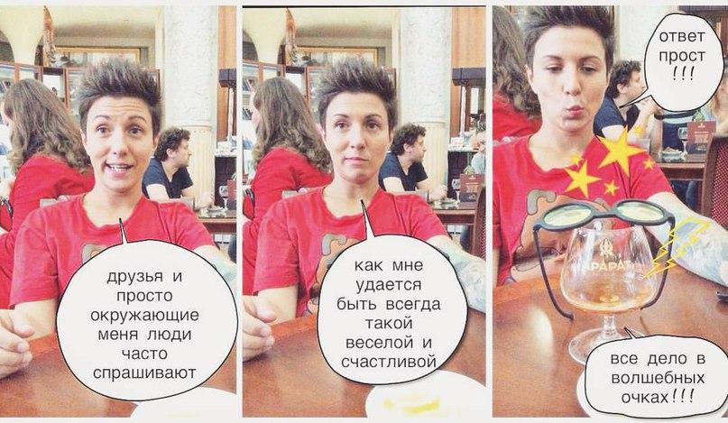 Светлана Чечко | Санкт-Петербург