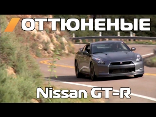 Оттюненые: 1100-сильный GT-R Ultimate Street Edition от Switzer [BMIRussian]
