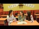 Відеоролик від моїх розумничок 1 ін. мов Як ми готуємося до ЗНО з укр. мови та літ.