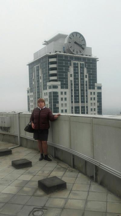Ирина Лепешкина