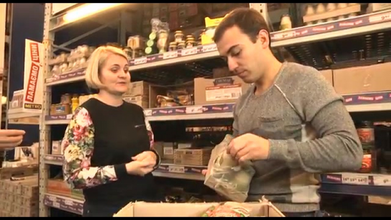 Проверка супермаркета МЕТРО во Львове