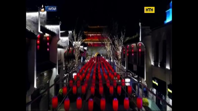 У Китаї починають святкувати Новий рік