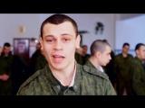 Клип на песню Юры Карапетяна - Про армию (снято в ВС РФ!)
