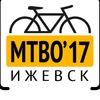 MTBO Ижевск