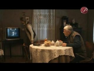 Деревенский романс 2 часть (2009)