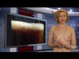 Naked News February 21 2017 1080p