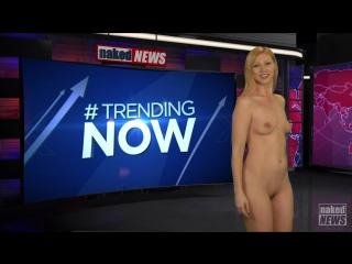 Naked News 2017 04 05 1080p