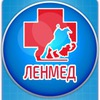 Медицинский центр «ЛенМед» Санкт-Петербург, СПб.