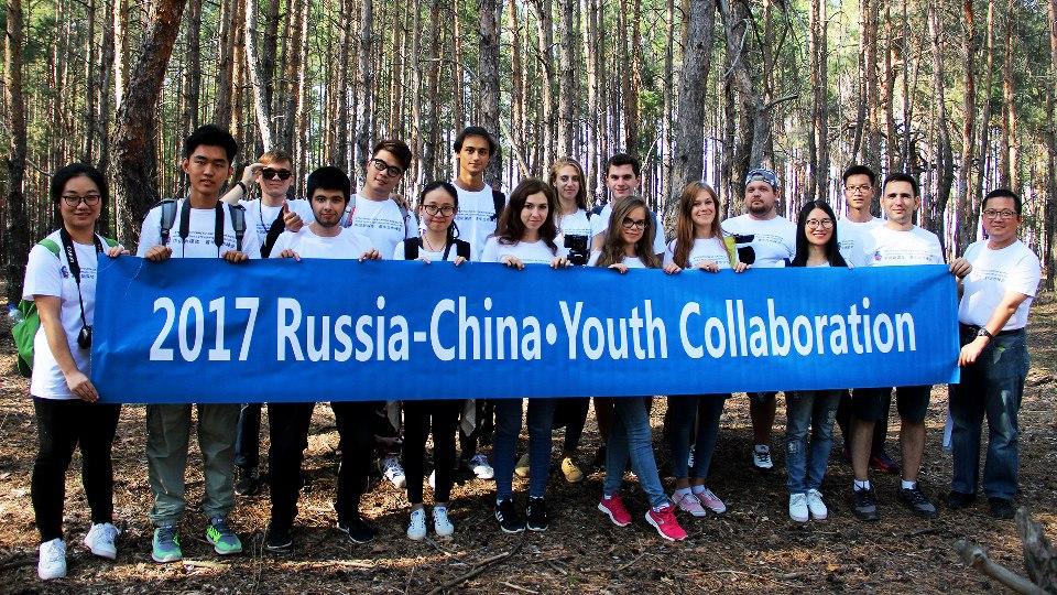 В донском опорном вузе пройдет российско-китайский форум новых медиа