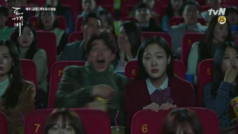 PREVIEW [7화 예고] 공유♥김고은, 팝콘 터지는 영화관 데이트! 161223 EP.7