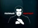 Акции в Москве  [  Навальный увлёкся политической педофилией  ]