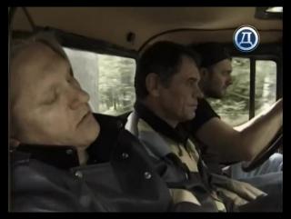 Агент национальной безопасности Сезон 1 12 серия Транзит на канале Русский Детектив