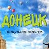Типичный Кладовщик   Донецк