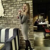 Яна Косенко