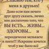Зухра Искандерова