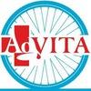 АдВитаНорд — ВелоСахара