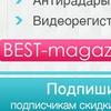 BEST-magazin.com/Apple/Xiaomi/видеорегистраторы