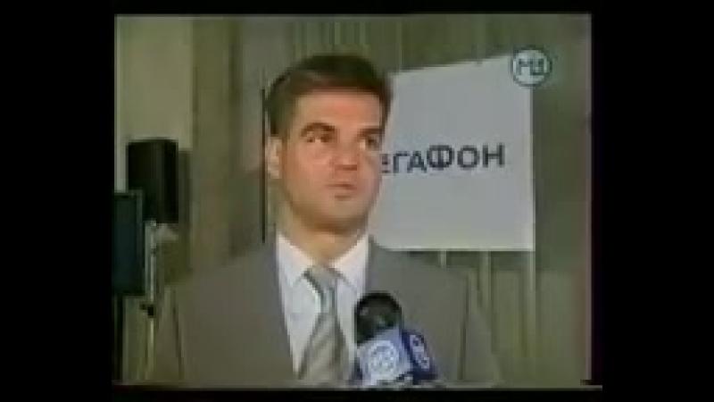 Передача Наши в городе - МегаФон фикс от 10.08.2004.Канал М1