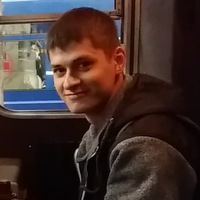 Александр Гутько  Анатольевич