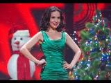 Наталия Орейро - Новогодняя ночь 2015 на Первом
