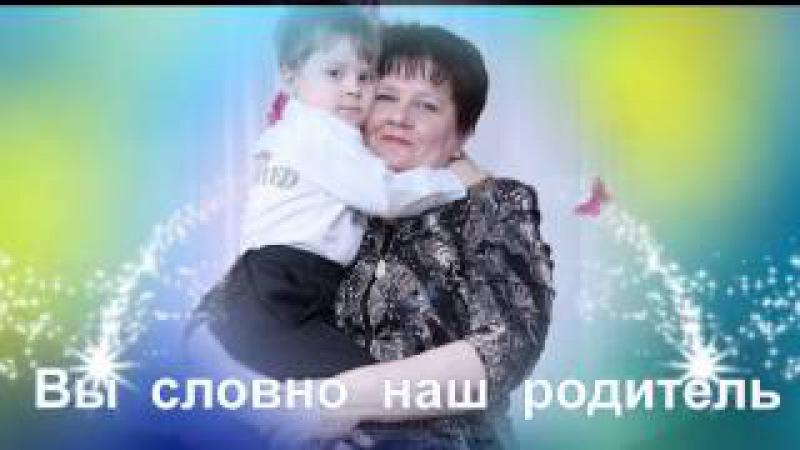 С днем воспитателя Подарок Ольге Сергеевне