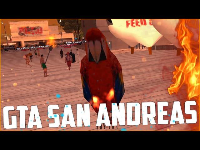 ГДЕ СКАЧАТЬ И КАК УСТАНОВИТЬ GTA San Andreas ? ССЫЛКА В ОПИСАНИИ! ЧИСТАЯ, БЕЗ МОДОВ И ЧИТОВ!