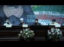 Убеждения хадисоведов и их связь с суфизмом Доктор исламских наук,хадисовед Шейх Усама Аль-Азхарий