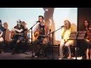 Группа «Море» Илья Мороз на Квартирнике Близкие Люди 21.07.17