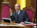 Позачергове пленарне засідання Верховної Ради україни ч 4 29.09.2016