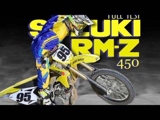 2018 Suzuki RMZ 450 Release Date