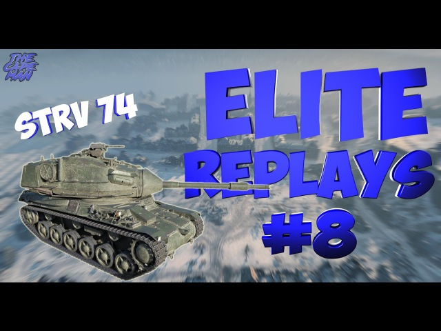 Strv 74 ЛУЧШИЙ БОЙ Elite replays 8 WoT