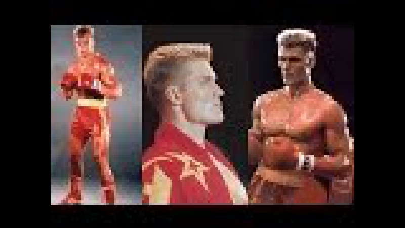 Ivan Drago Tribute - HD 720p (Rocky IV)