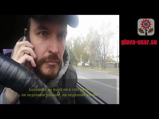 О провокациях против граждан СССР со стороны служащих колониальных администрац...