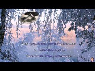 Пламя - снег кружится (efimenko remix)