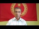 Обращение к Президенту, Следственный комитет, ФСБ, Генеральную прокуратуру и Фе ...