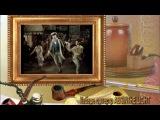 Видео открытка Кабаре оркестр ABSINTHE LIGHT  Танец  беспризорников 2