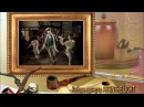 Видео открытка Кабаре оркестр ABSINTHE LIGHT – Танец беспризорников 2