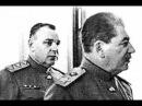 Телохранитель Сталина был родом со Слонимщины