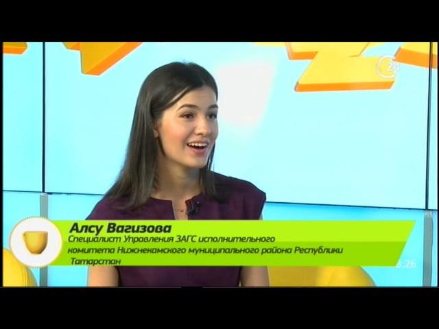Ника Камышнова, главный специалист- эксперт отдела «Дворец бракосочетаний» (г. С...