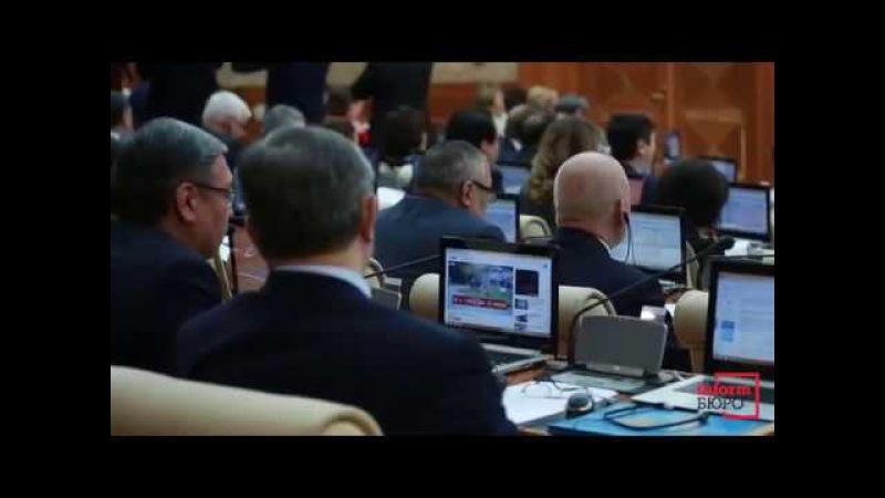 Депутаты Мажилиса во время заседания смотрят ролики в Youtube » Freewka.com - Смотреть онлайн в хорощем качестве