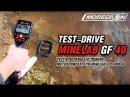 Тест Minelab GO-FIND 40 - Проверяем прибор в поле / МДРегион обзор металлоискателя