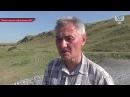 В Старобешевском районе провели инвентаризацию особо охраняемых природных зон