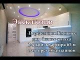2-х ком. квартира Переделкино Ближнее, ул.Бориса  Пастернака дом 17