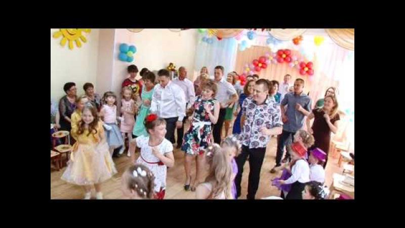 Родители жгут в Детском саду г Владимир