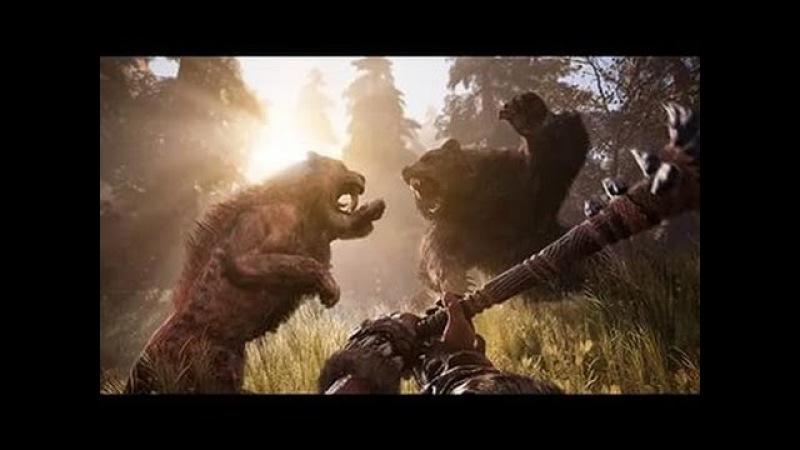 Far Cry Primal ПЕРВОБЫТНЫЙ МИР